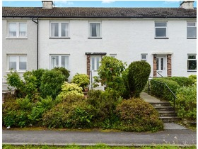Courthill, Rosneath, Helensburgh, G84 0RN
