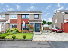 Moore Drive, Helensburgh, G84 7LE