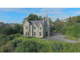 The Wellwood Guest House, West Moulin Road, Pitlochry, PH16 5EA