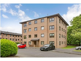 Mansionhouse Gardens, Glasgow, Lanarkshire, G41, Battlefield, G41 3DP