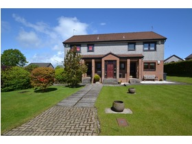 Ballantrae Crescent, Newton Mearns, G77 5TX