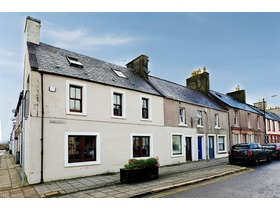 Digby Street, Gatehouse Of Fleet, Castle Douglas, DG7 2JW