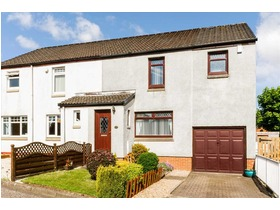 Glanderston Gate, Newton Mearns, G77 6SW