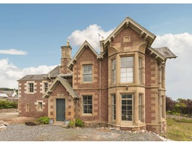 Meethill Road, Alyth, PH11 8DE
