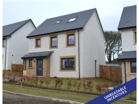 Bowfield Hall, Bowfield Road, West Kilbride, KA23 9JZ
