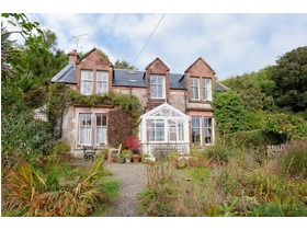 , Lamlash, Isle Of Arran, North Ayrshire, Ka27 8nb, Lamlash, KA27 8NB