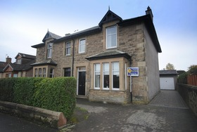 Glasgow Road, Bathgate, EH48 2QN