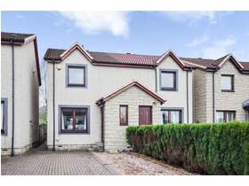 South Inch Park, Perth, PH2 8BU