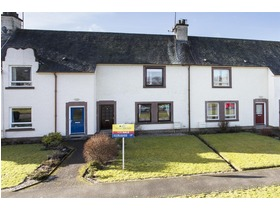 Parkside Road, Alyth, Blairgowrie, PH11 8BX