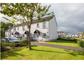 136 Mallots View, Newton Mearns, G77 6GN