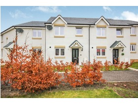 South Quarry Boulevard, Gorebridge, EH23 4GL