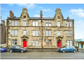 Bannockburn Road, Stirling (Town), FK7 0BU