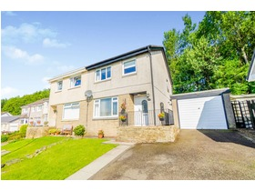 Alloway Crescent, Bonnybridge, FK4 1EZ