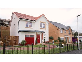 Plot 26, The Ashbury, Greenhall Village, Blantyre, G72 9UD