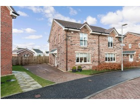 Adlington Gardens, Troon, KA10 7FJ