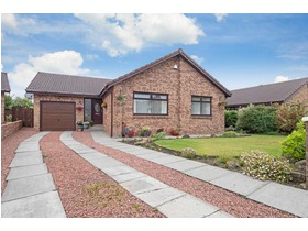 Reilly Gardens, High Bonnybridge, Bonnybridge, FK4 2BB