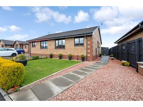 Banks View, Airth, Falkirk, FK2 8PZ