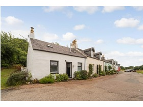 The Bay, Strachur, Cairndow, PA27 8DE