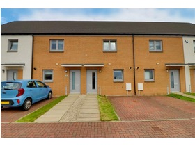 Atholl Place, Stirling, FK8 1SS