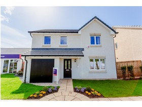 The Geddes  Plot 108, Harvieston Park, Powdermill Brae, Gorebridge, EH23 4HX
