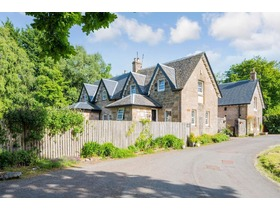 Blairmore Cottages, Strathblane, G63 9AH