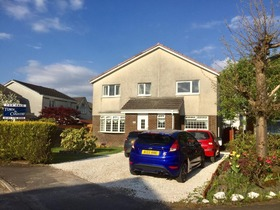 Forth Road, Torrance, G64 4EB