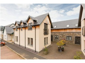 1 The Court, Mains Farm Steading, Cardrona, Peebles, EH45 9HL