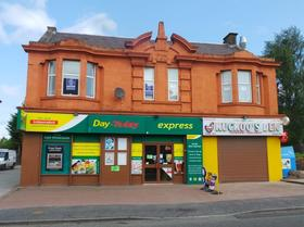 137B Clydesdale Road , Bellshill, ML4 2QH