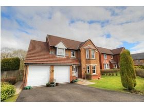 Dysart Drive, Blantyre, G72 0GY
