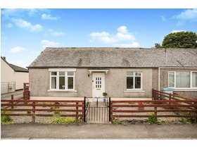 East Road, Lowthertown, Annan, DG12 6TD