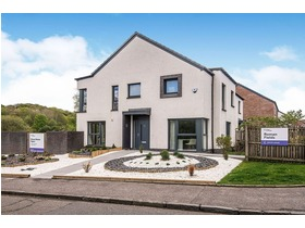 Glen Shirva Road, Twechar, G65 9QL