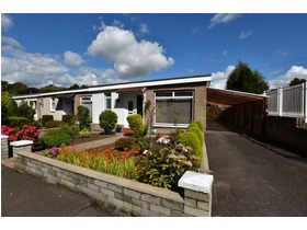 Kylepark Drive, Uddingston, G71 7DB