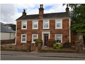 Hamilton Road, Bothwell, G71 8LY