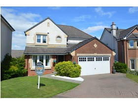Duncansby Drive, Westcraigs, Blantyre, G72 0GH